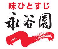 Nagatanien