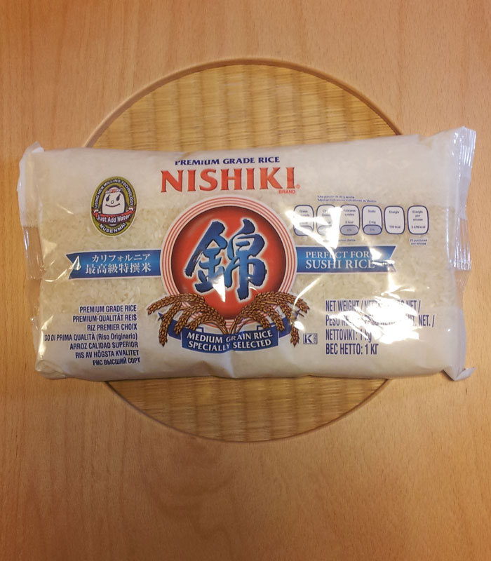 nishiki_musen_1kg